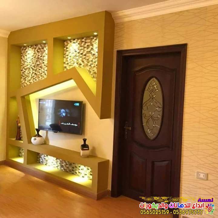 احدث ديكورات شاشات بلازما جبس بورد بجده 2019 House Ceiling Design Living Room Design Decor Ceiling Design