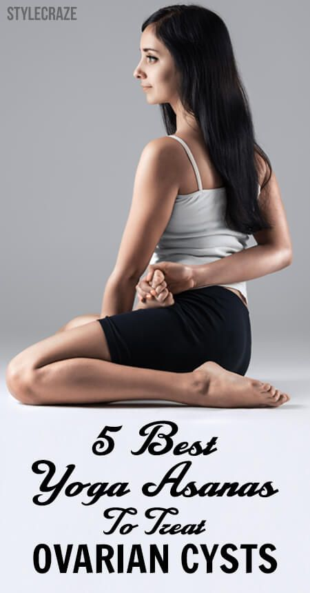 5 Best Yoga Asanas To Treat Ovarian Cysts: Are anxiety and weight gain unwelcome companions in your life? Read On.