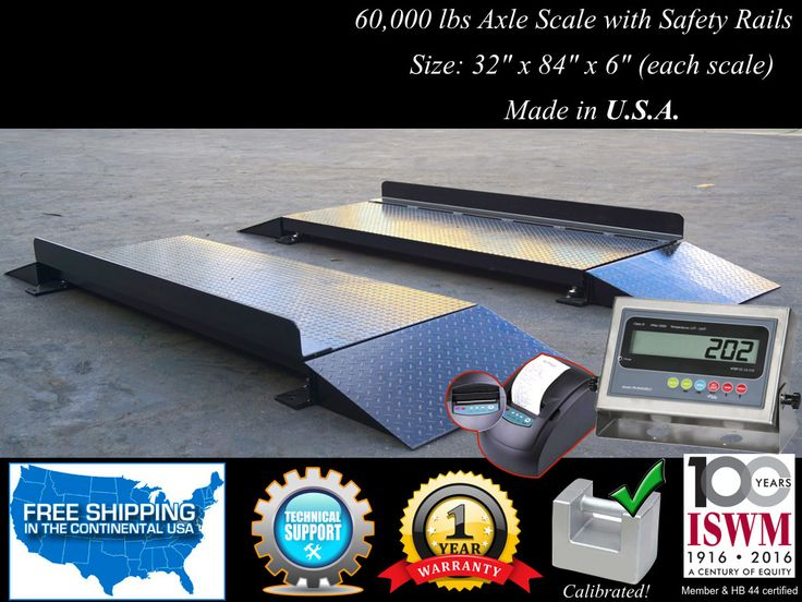32″ x 84″ x 6″ Axle Truck Scale with Safety Rails & Printer l 60,000 lbs