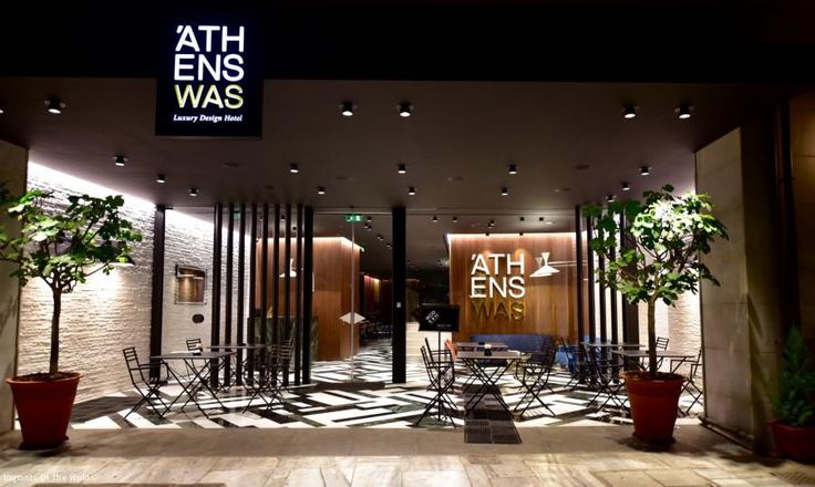REVIEW AthensWas Hotel, Athens Greece - This small Luxury Design hotel in Athens city is perfect for those looking for a modern luxury boutique city stay.