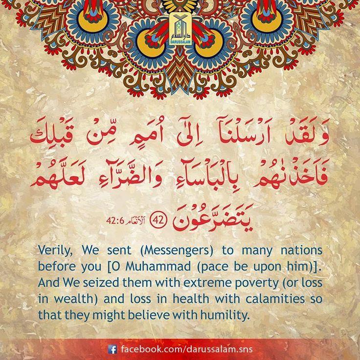 Quran Share Everywhere Islam Muslim Muslims Verse Verses Islamic