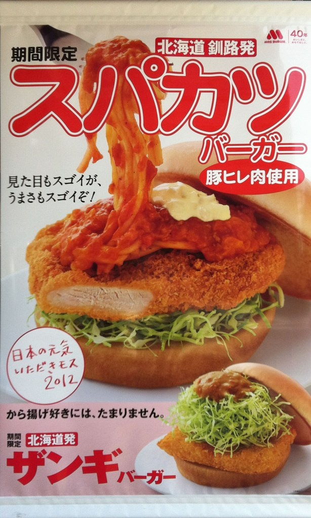 33 best images about japanese western food yoshoku on for Asian and western cuisine