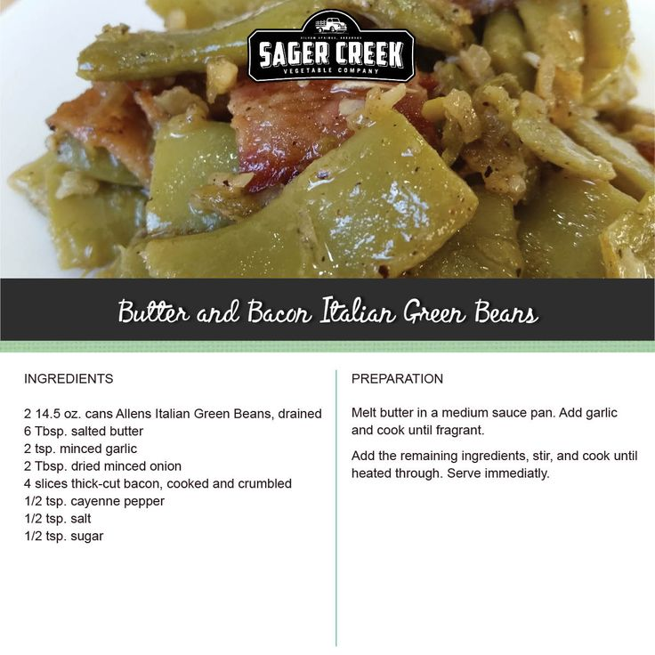 Butter and Bacon Italian Green Beans, made with Allens Italian Green Beans. #recipe