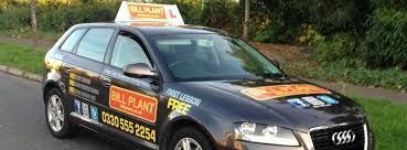 If you realize that the traffic conditions and traffic sense of others increases your vulnerability to accidents? You need to attend school for driving lessons Wigan.