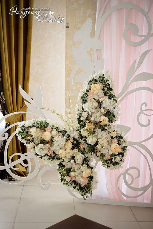 Свадьба с цветочными бабочками и зеленью - Свадьбы - Сообщество декораторов текстилем и флористов