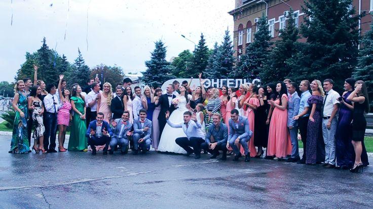 Самая красивая свадьба 2015 года. Нодар и Кристина.
