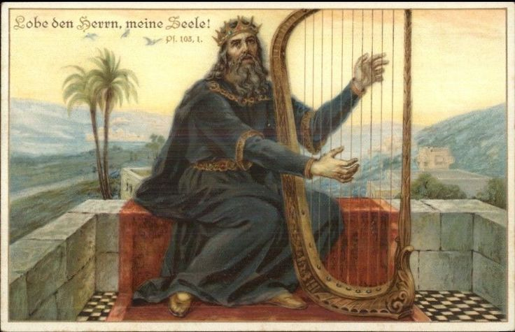King? Playing Harp Lobe den Herrn, Meine Seele - Bless the Lord Postcard MUSIC