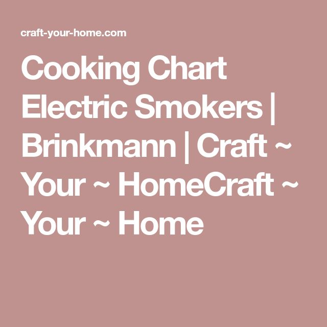 Cooking Chart Electric Smokers   Brinkmann   Craft ~ Your ~ HomeCraft ~ Your ~ Home