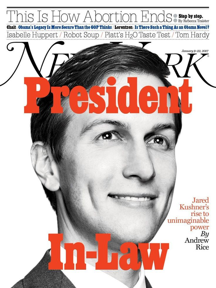 More and more info continues to come out about US president Donald Trump Jared Kushner which we weren't aware of back in 2016 during the elections. You have got to prepare spiritually for this because what you are about to read will turn you upside down no matter if you are a Christian or atheist. Turns out the billionaire president Jared Kushner owns a New York City building called 666 Fifth Avenue. The building bears the number 666 as if it is the street number but no, it is not, its th...