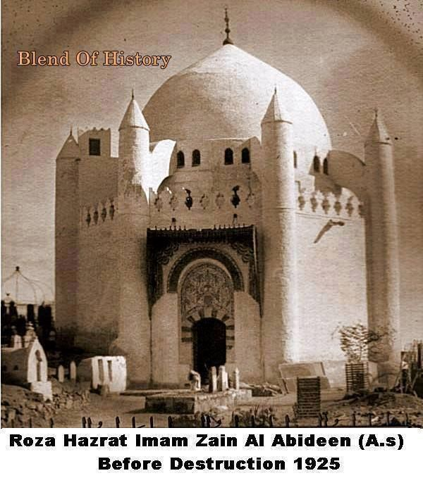 The shrine of Imam Alhasan ibn Ali, Imam Ali ibn Alhusain Zain Alabideen, Imam Muhammed Albaqir and Imam Jafar Alsadiq -peace be upon them- .