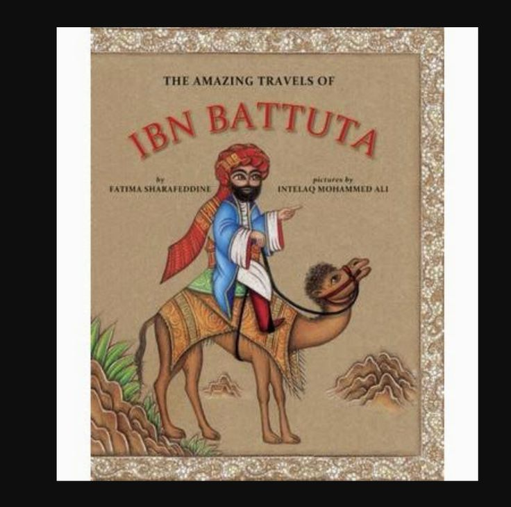 Ibn Battuta's Legacy: A heritage that resonates with contemporary universal values: