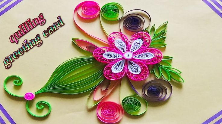 ☑️ diy quilling ❤ Quilling designs on cards ❤ how to make a beautiful gr...