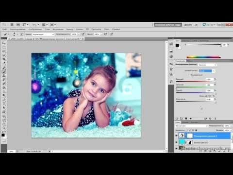 Красивая обработка детской фотографии. - YouTube