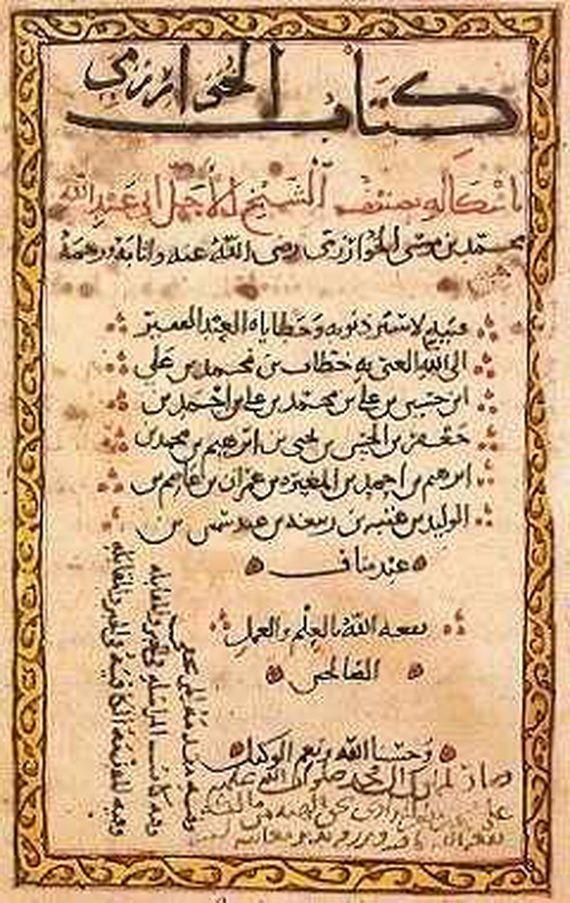 Islamic Golden Age   The Islamic Civilization   History of