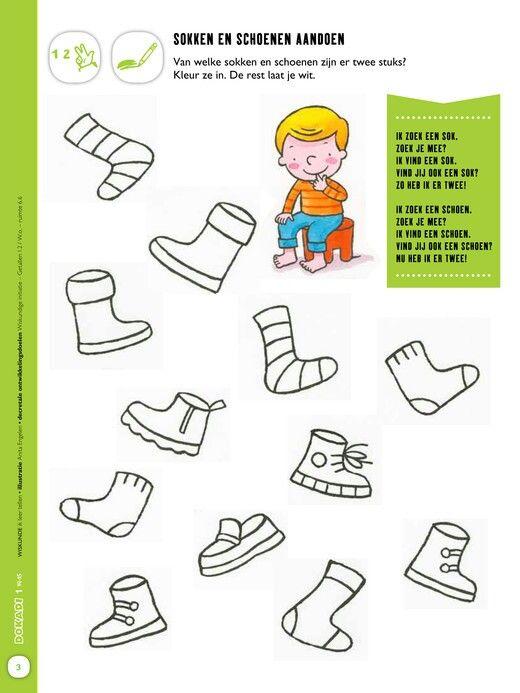 (2015-05) Farvelæg parrene, lad de enlige strømper, sko, støvler være