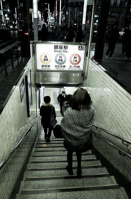 Ginza,Tokyo   Flickr - Photo Sharing!