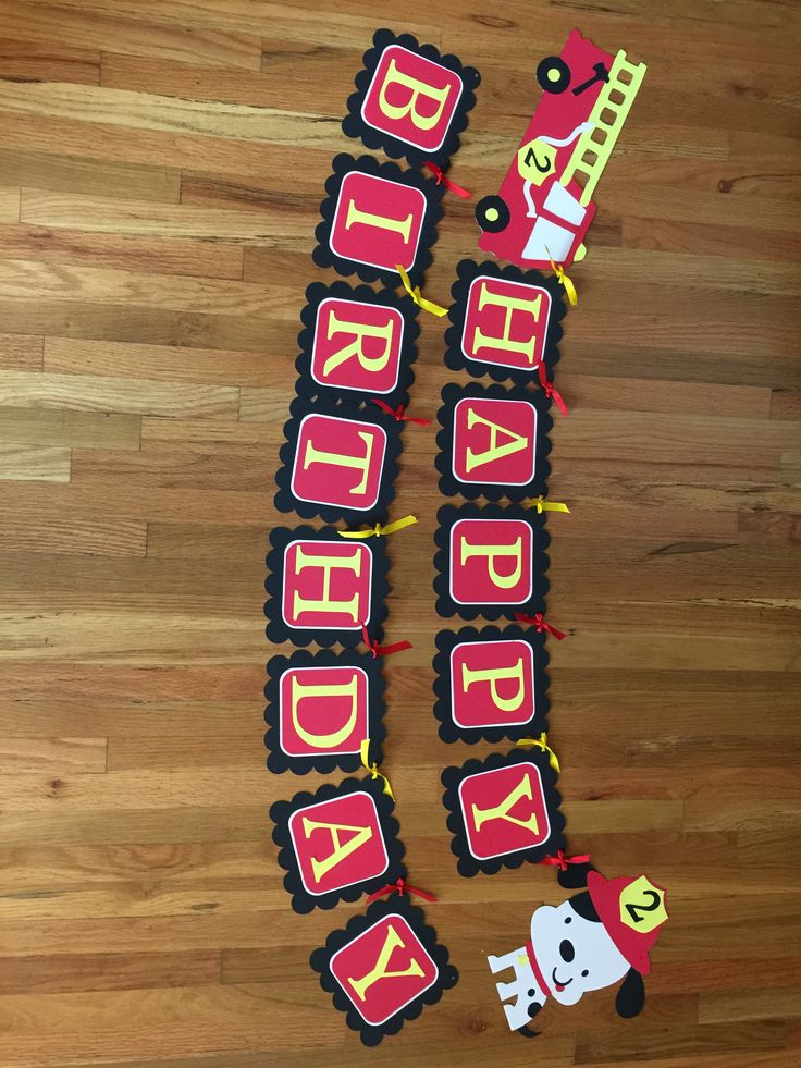 Fire truck birthday banner made with Cricut