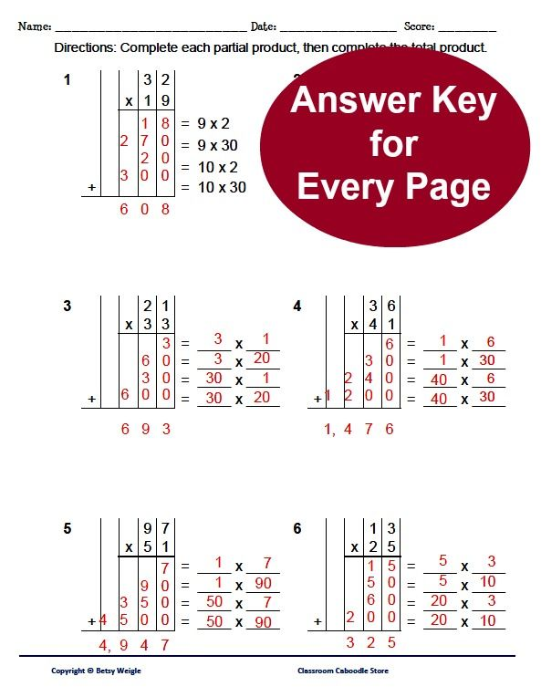 97 best images about Multiplication and Division on Pinterest