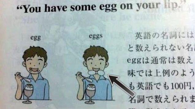 When English Textbooks Are Trolls English Textbook Textbook English Language