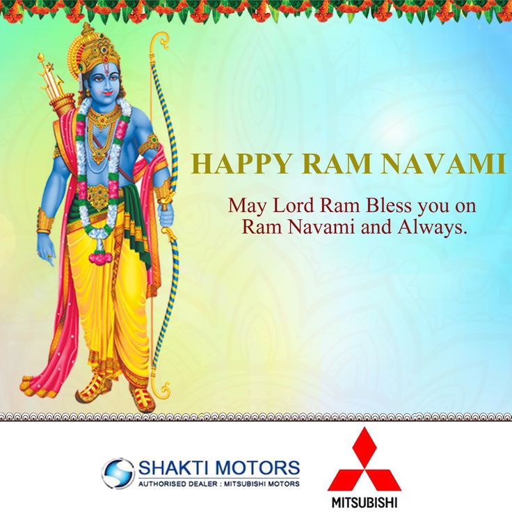 Happy Ram Navami May Lord Rama Bless you on Ram Navami and Always. ShaktiMotor : http://www.shaktimotors.co.in/ #Showroom in #NaviMumbai #Mitsubishi #SportsCar #MyCar #SUV