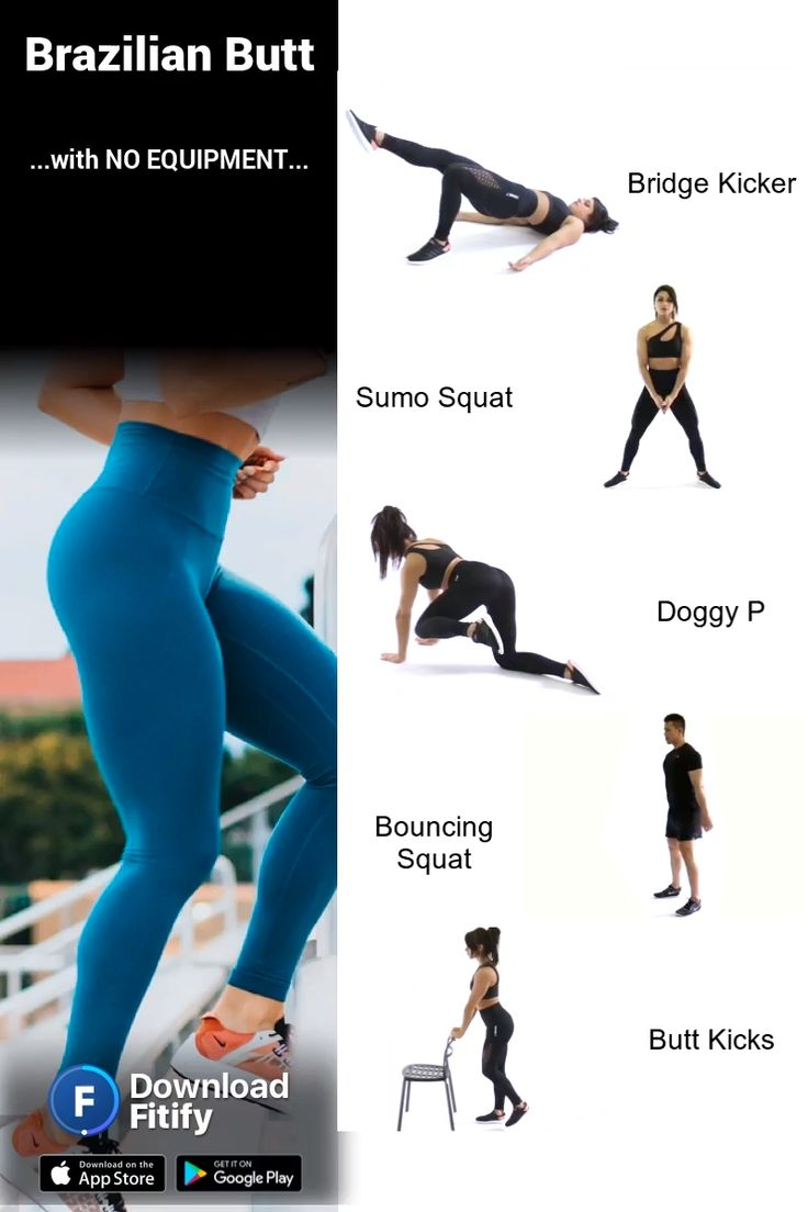 SEXY Butt Routine with NO Equipment