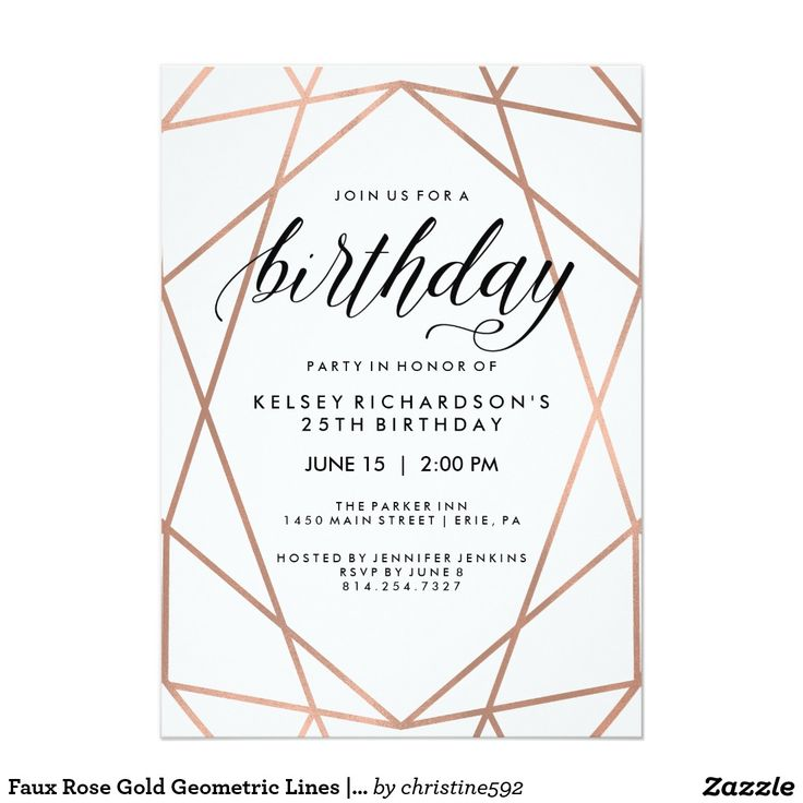 Faux Rose Gold Geometric Lines   Birthday Party Invitation