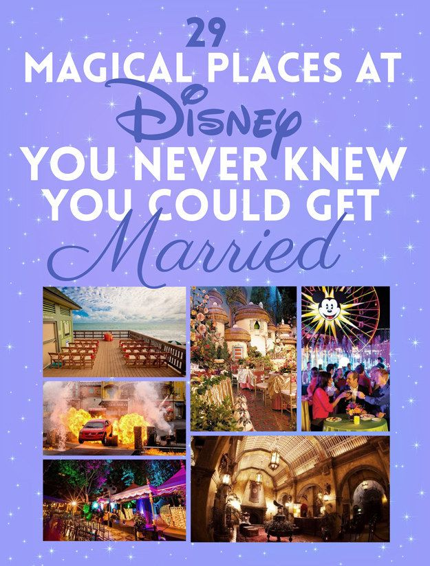 29 Magical Places At Disney You Never Knew You Could Get Married ...I HAVE to talk Gary into doing one of these!