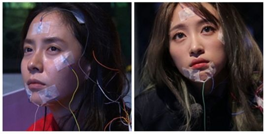 "Song Ji Hyo and EXID's Hani Have a Sleep Battle on ""Running Man"""