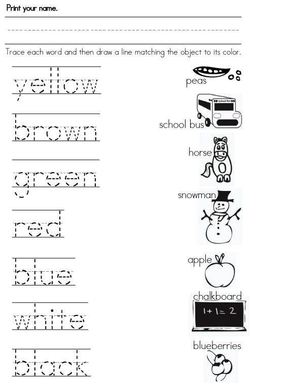 Color Words Practicegood Site With A Lot Of Free Worksheets