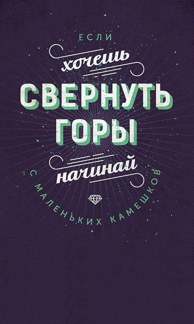 Елена Якимова