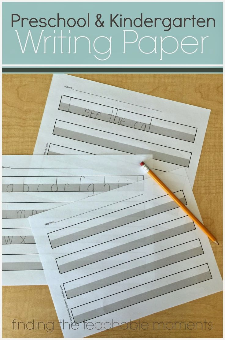 free writing paper for kindergarten
