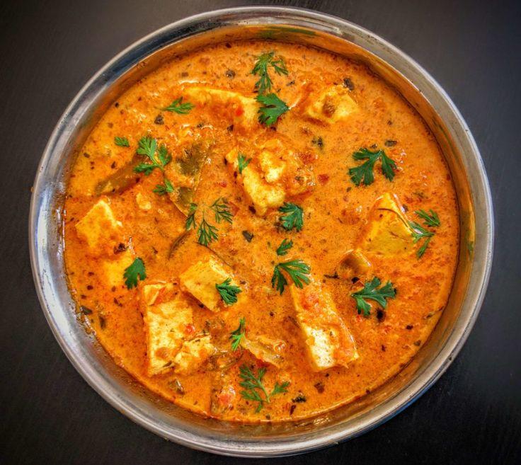 Kadai Paneer Gravy Recipe – VegeCravings