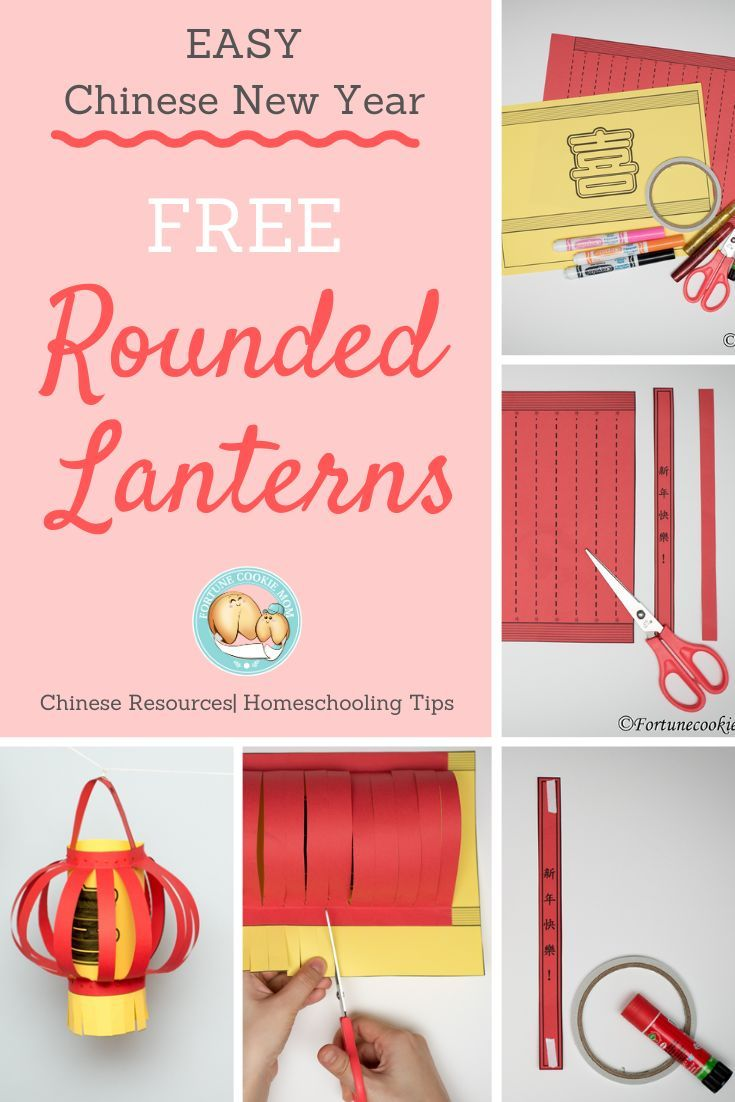 Easy Chinese New Year S Rounded Lanterns To Make With Your Kids Chinese New Year Crafts For Kids Chinese New Year Activities New Years Activities
