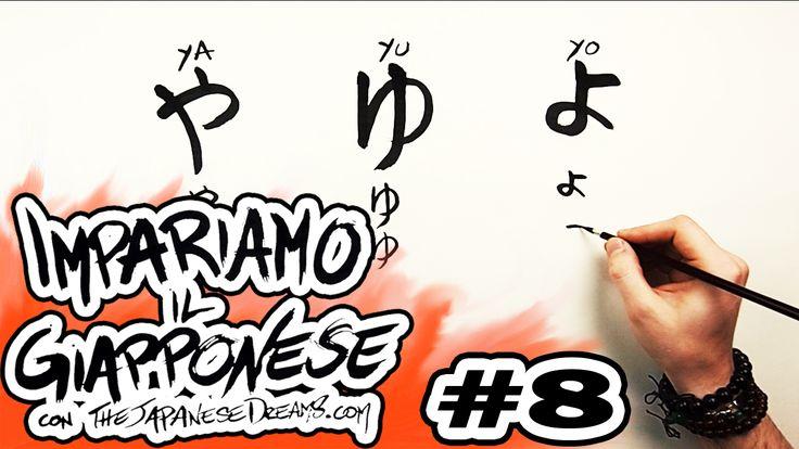 Impariamo il Giapponese #8 - Hiragana - YA YU YO - Lezioni di Scrittura - http://www.thejapanesedreams.com/impariamo-il-giapponese-8-hiragana-ya-yu-yo-lezioni-di-scrittura/