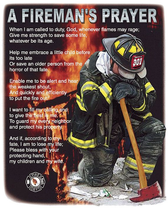 Firemans Prayer Firefighter Brotherhood Fire and Rescue American Heroes on Etsy, $12.99