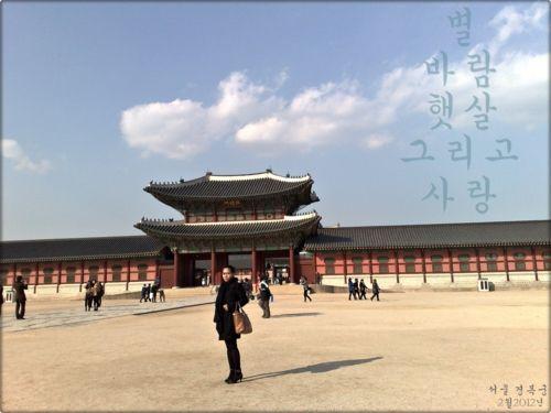 Gyeongbukgong