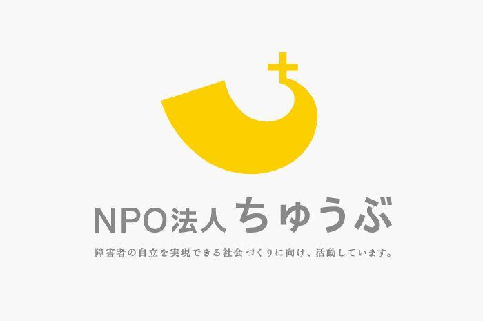 logo works asatte 明後日デザイン制作所