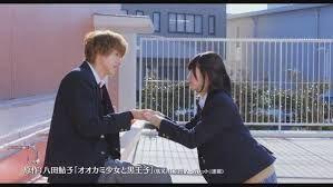 Resultado de imagen para ookami shoujo to kuro ouji live action sub español online