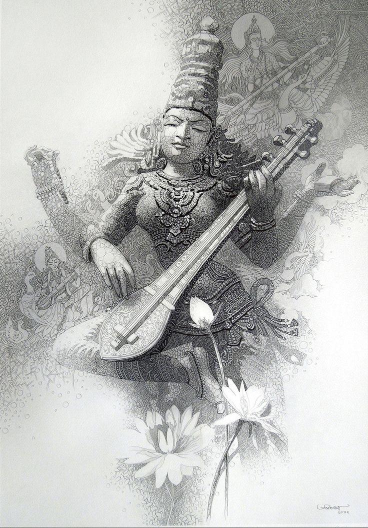 Kala Ksetram, Sarasvati by Amit Bhar