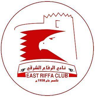 1958, East Riffa Club (Riffa, Bahrain) #EastRiffaClub #Riffa #Bahrain (L11220)