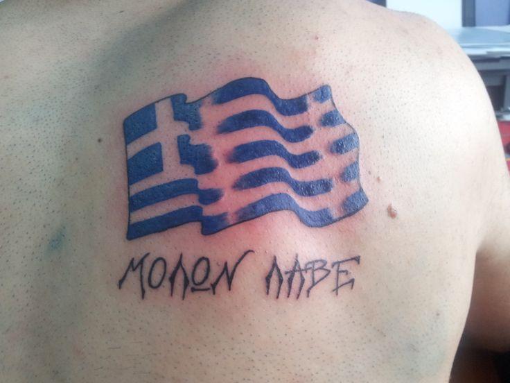 Greek Flag Tattoos