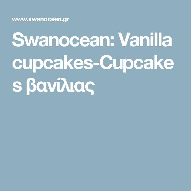 Swanocean: Vanilla cupcakes-Cupcakes βανίλιας