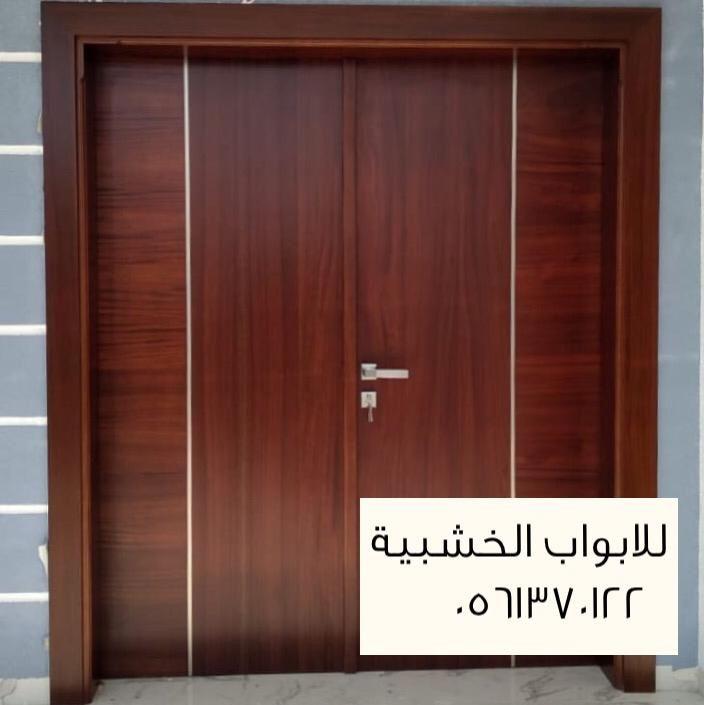 ابواب خشب Tall Cabinet Storage Furniture Storage Cabinet