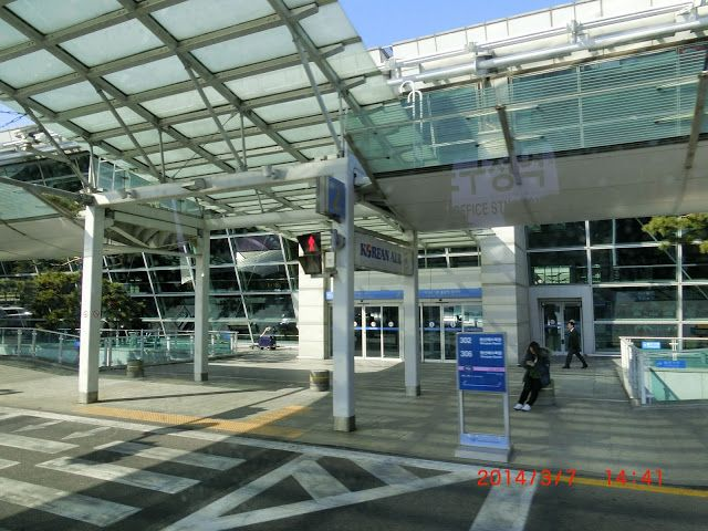 Nau speak: Seoul: Incheon Airport to Narita