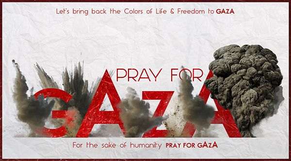 Pray for GAZA on Behance