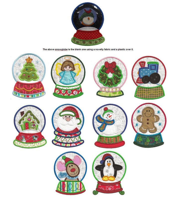 Snowglobes Christmas Applique Machine Embroidery Designs | Designs by JuJu