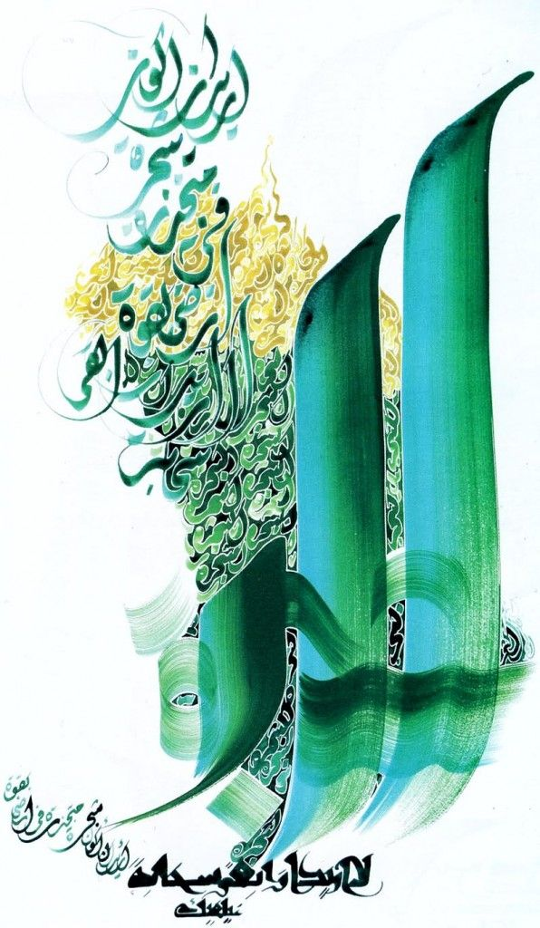 Calligraphy by Hassan Massoudy....EMBROIDERY INSPIRATIONS