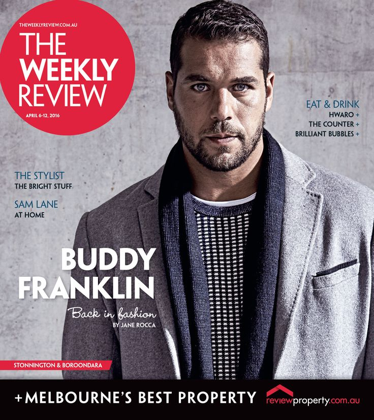 Lance Franklin for April 6th 2016 Cover. Photo: Nick Leary.