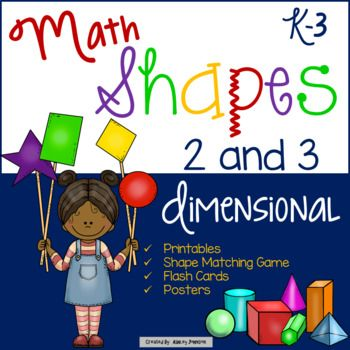 Shapes 2 and 3 Dimensional Common Core: This packet will assist in teaching your students all about two and three dimensional shapes. Common Core aligned.