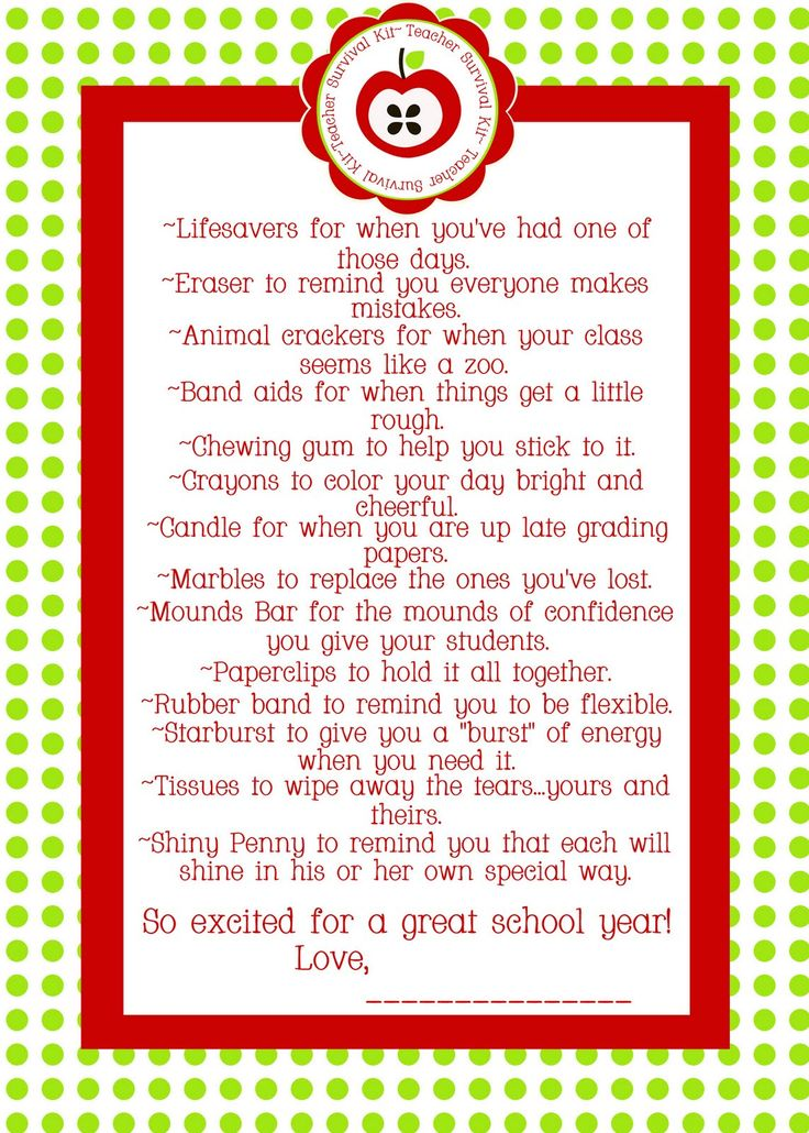 Teacher Survival Kit - for the OTHER teachers in my life... sissy, besties, why do i know so many? Ha!